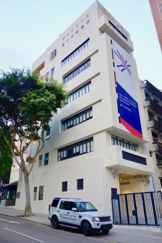 耀中幼教學院, Yew Chung College of Early Childhood Education, 香港專業導師會, ProfessionalTutor.hk, 上門補習, 名校巡禮