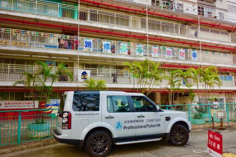 路德會長青幼兒園, Cheung Ching Lutheran Day Nursery, 香港專業導師會, ProfessionalTutor.hk, 上門補習, 名校巡禮