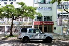 沙田官立中學, Sha Tin Government Secondary School, 香港專業導師會, ProfessionalTutor.hk, 上門補習, 名校巡禮